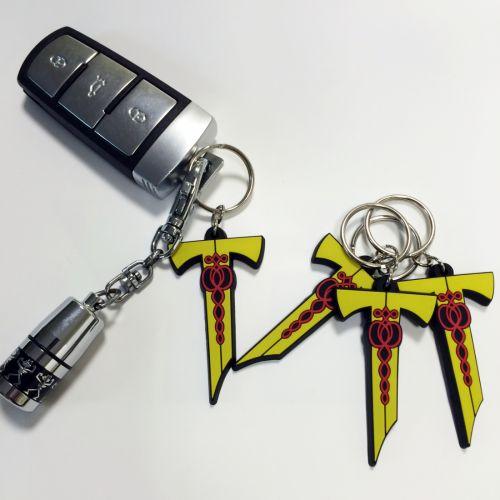 Silikonové přívěšky na klíče pro Tublatanku